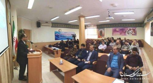 برگزاری کارگاه تخصصی آموزشی الزامات پدافند غیرعامل در طرح های توسعه روستایی