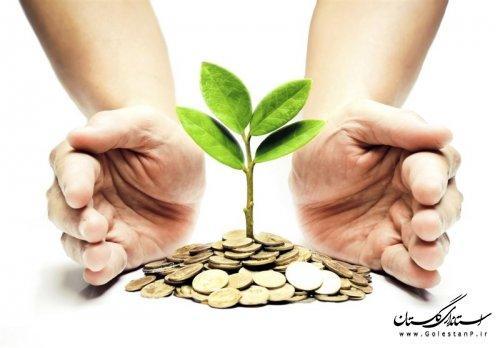 نقش امنیت اقتصادی در جذب سرمایهگذاری