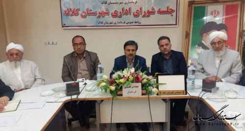 سخنرانی مدیرکل پدافند غیرعامل استان در چهارمین جلسه شورای اداری کلاله