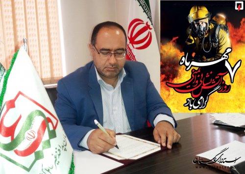 پیام تبریک مدیرکل پدافند غیرعامل استان بمناسبت روز آتش نشانی و ایمنی