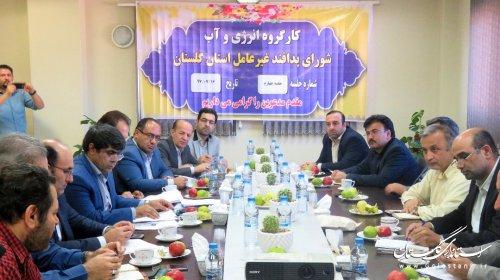 برگزاری جلسه کارگروه انرژی و آب پدافند غیرعامل استان با حضور مدیرکل پدافند غیرعامل