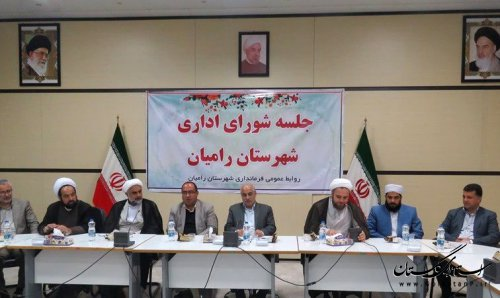 سخنرانی مدیرکل پدافند غیرعامل در جلسه شورای اداری شهرستان رامیان