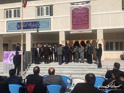 افتتاح مدرسه 12 کلاسه رازی شهرستان علی آباد کتول