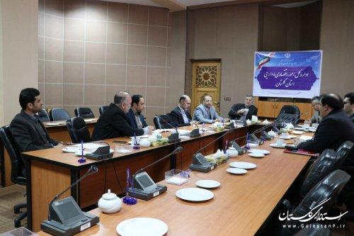 جلسه کارگروه مالی و پولی پدافند غیرعامل استان برگزار شد