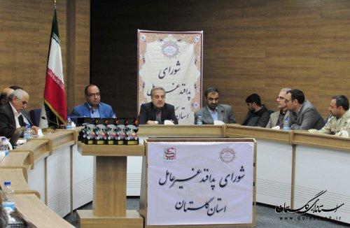 جلسه شورای پدافند غیرعامل استان برگزار شد