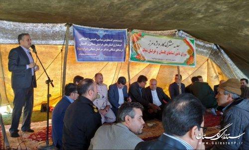 برگزاری جلسه کارویژه مرز استانهای گلستان و خراسان شمالی دربین عشایر مراوه تپه