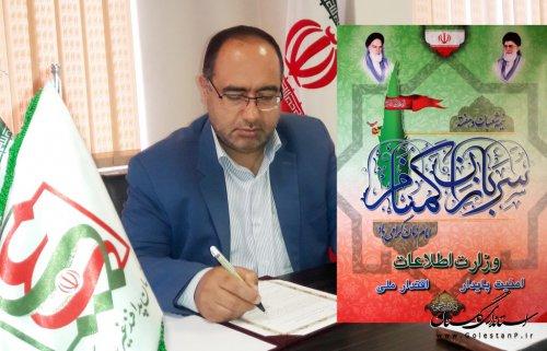 نقش راهبردی وزارت اطلاعات درصیانت از ارزش های اسلامی و منافع ملی بسیارمهم است