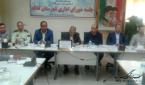 سخنرانی مدیرکل پدافند غیرعامل در جلسه شورای اداری شهرستان کلاله
