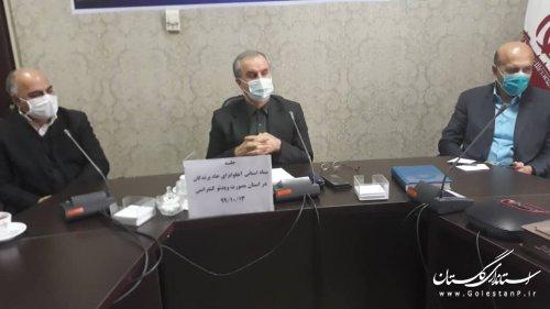 جلسه ویدئو کنفراس ستاد انسانی آنفولانزای حاد پرندگان